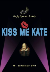 KissMeKatePoster